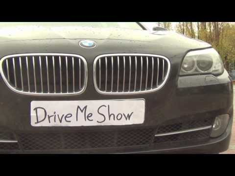 DriveMeShow#27 - Test: BMW 530d Touring F11
