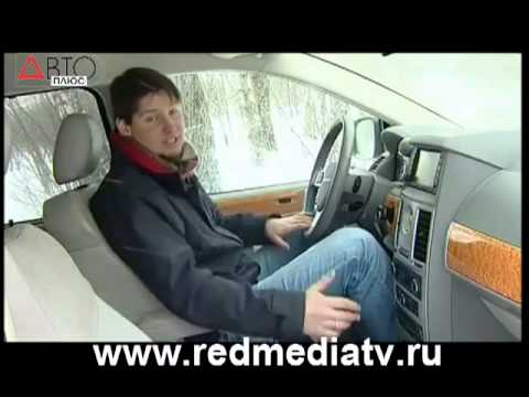 Chrysler Grand Voyager Наши тесты.mp4