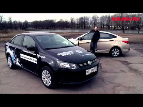 Тест-драйв Hyundai Solaris VS Volkswagen Polo Sedan