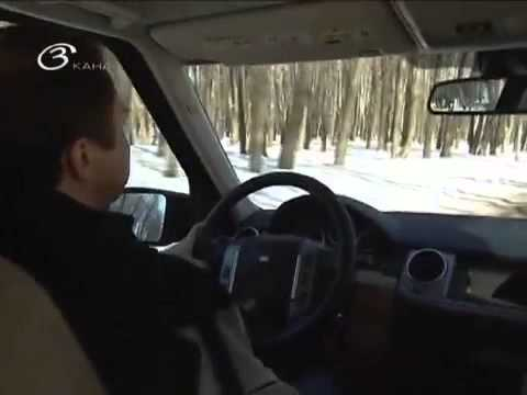 Тест драйв LandRover Discovery 3