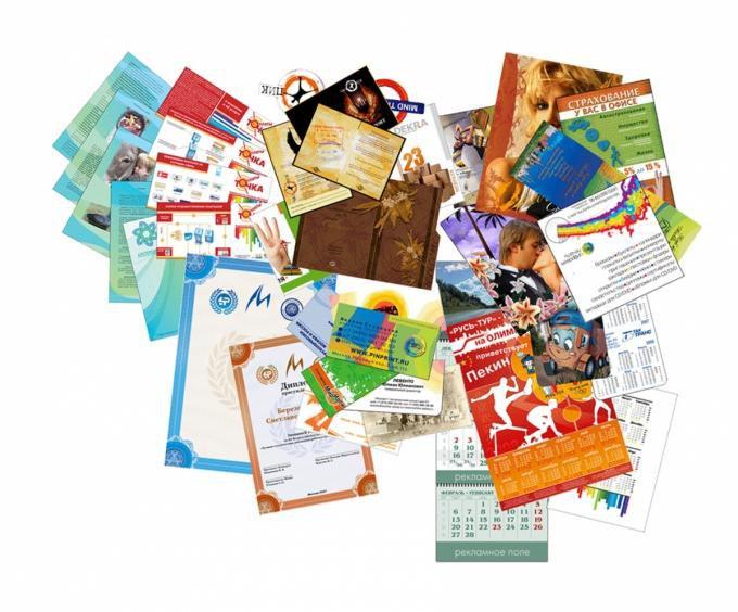 Роль типографической продукции для бизнеса